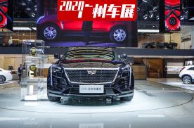 超级智能驾驶系统加持,凯迪拉克CT6冠军限量版车展实拍