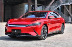 4月份厂商销量排行榜 长安汽车名次倒退 比亚迪首次入榜