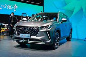 2021上海车展:全新广汽传祺GS4 PLUS正式发布