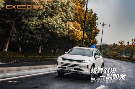 作别杭州,约见未来,星途LX超能挑战赛正式收官