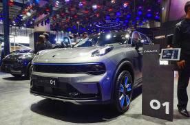 2020广州车展丨全新领克01开启预售,预售价18万起