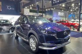 2021重庆车展|基于燃油版打造,马自达CX-30 EV亮相