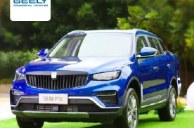国内首款承载式皮卡远程FX亮相2021中国皮卡年度车型评选