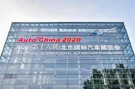 这些都是2021年的重磅车,北京车展概念车盘点!