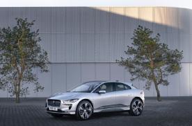 2020款捷豹I-PACE正式上市 售价63.08万元起