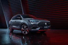 今年最燃的SUV开启预售! MG领航预售价9.98万起