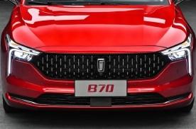 奔腾发飙了!重拾经典车型B70,比凯美瑞漂亮,年内有望上市