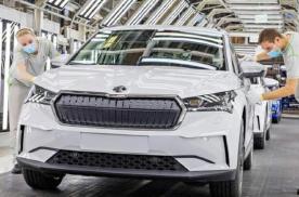 日均生产量350台,斯柯达ENYAQ iV在捷克投产