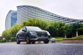 外观大改,售价24.68万起,新款本田UR-V正式上市