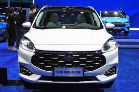 电动GO | 长安福特锐际PHEV重庆车展正式上市