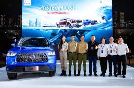 量产柴油国六最大扭矩 长城炮柴油8AT登陆深圳车展 全系车型