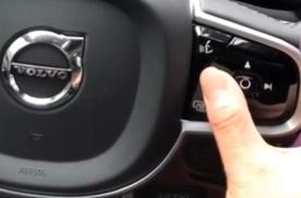 沃尔沃XC90,三个月不到的新车,方向盘快捷功能键失灵