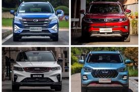 10万元内中国品牌小型SUV怎么选?看这4款就够了