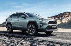 新款丰田RAV4荣放正式上市 售价17.58-25.98万元