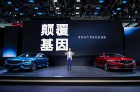 重新定义中国家轿标准,吉利星瑞有没有这个实力?