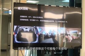 电动GO | 新时代智能跨界SUV-创维EV6之超大空间