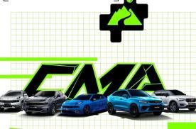 丰田有TNGA、大众有MQB,中国品牌模块化架构也不差