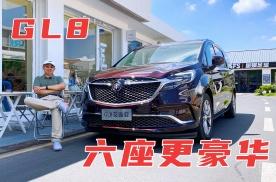 试驾别克GL8六座:第二排是功力,第三排是更懂中国市场