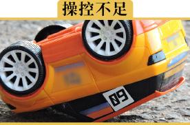 为什么在乎车辆操控性的人很少