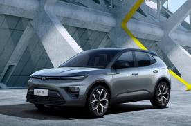 天际汽车长沙工厂投产仪式暨京选好车天际ME5预售正式开启