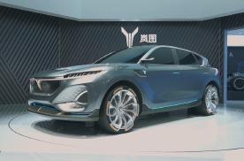 《2020北京车展》岚图展台