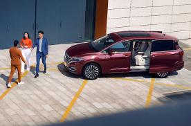 上汽大众豪华MPV Viloran威然上市 售28.68万起