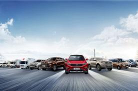 江铃汽车产品强助连续11个月增长 分析师称政策利于维持增长