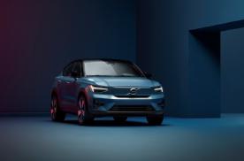 新车图赏:沃尔沃首款溜背SUV C40惊艳亮相