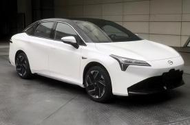 新款广汽埃安AION S申报图曝光  造型犀利/尺寸加长