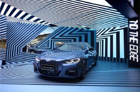 BMW超感境界·限时体验展