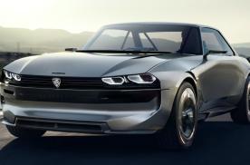 标致发布全新LOGO 上海车展将会带来三款新车