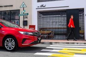 吉利 汽车5销量108822辆 领克品牌同比大增41%