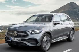 还在等国产宝马X5 奔驰全新GLC曝光 尺寸变大 或新增1.