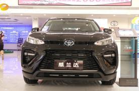 拥有热销SUV一切特质 到店实拍广汽丰田威兰达