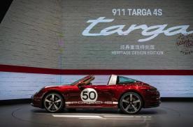 911经典重现特别版,保时捷车主的新一代理财神器?