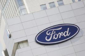 连年亏损,福特汽车宣布正式关闭巴西工厂!