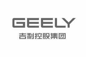 官宣!吉利控股集团发布全新LOGO