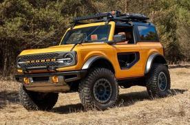 阔别24年的福特Bronco回归要直怼牧马人?