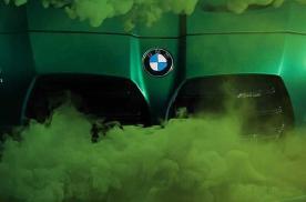 全新宝马M3/M4更多预告图发布 北京车展亮相