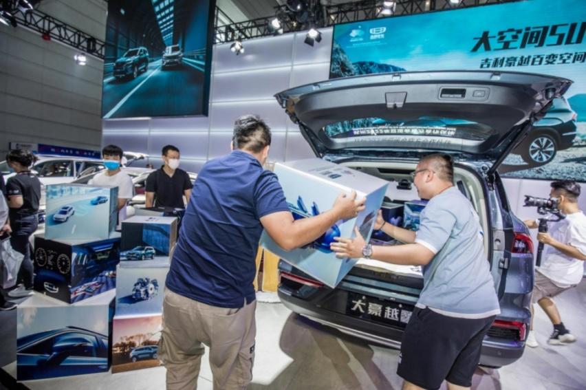 大大大空间SUV吉利豪越西安豪横上市 10.36万起售-图9
