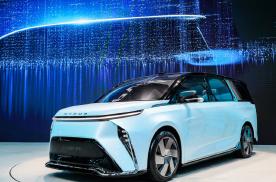 一款来自未来的MPV,上汽大通MIFA概念车震撼登场!
