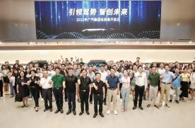 """从2021广汽集团投资者开放日读懂新能源车行业独特的""""埃安现象"""""""