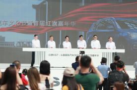 2020年长春国际汽车文化节即将拉开序幕