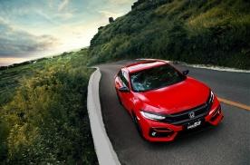东风Honda全新CIVIC思域Hatchback让传奇续写