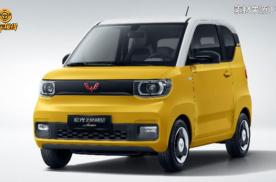 新款宏光MINIEV定名马卡龙 新增3款流行色 最快本月上市