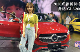 小姐姐都爱的奔驰GLA200 1.3T发动机你还买吗?