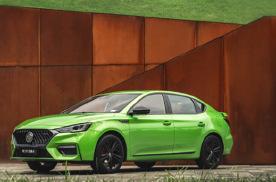 第三代名爵6将于7月10日上市, PHEV版车型预售同步开启
