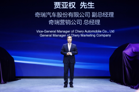 【2020北京车展】雷佳音担任代言人 瑞虎8 PLUS预售