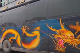 豪车体验:大巴车变