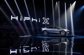 高合HiPhi X:一辆生在当下,活在未来的可进化超跑SUV